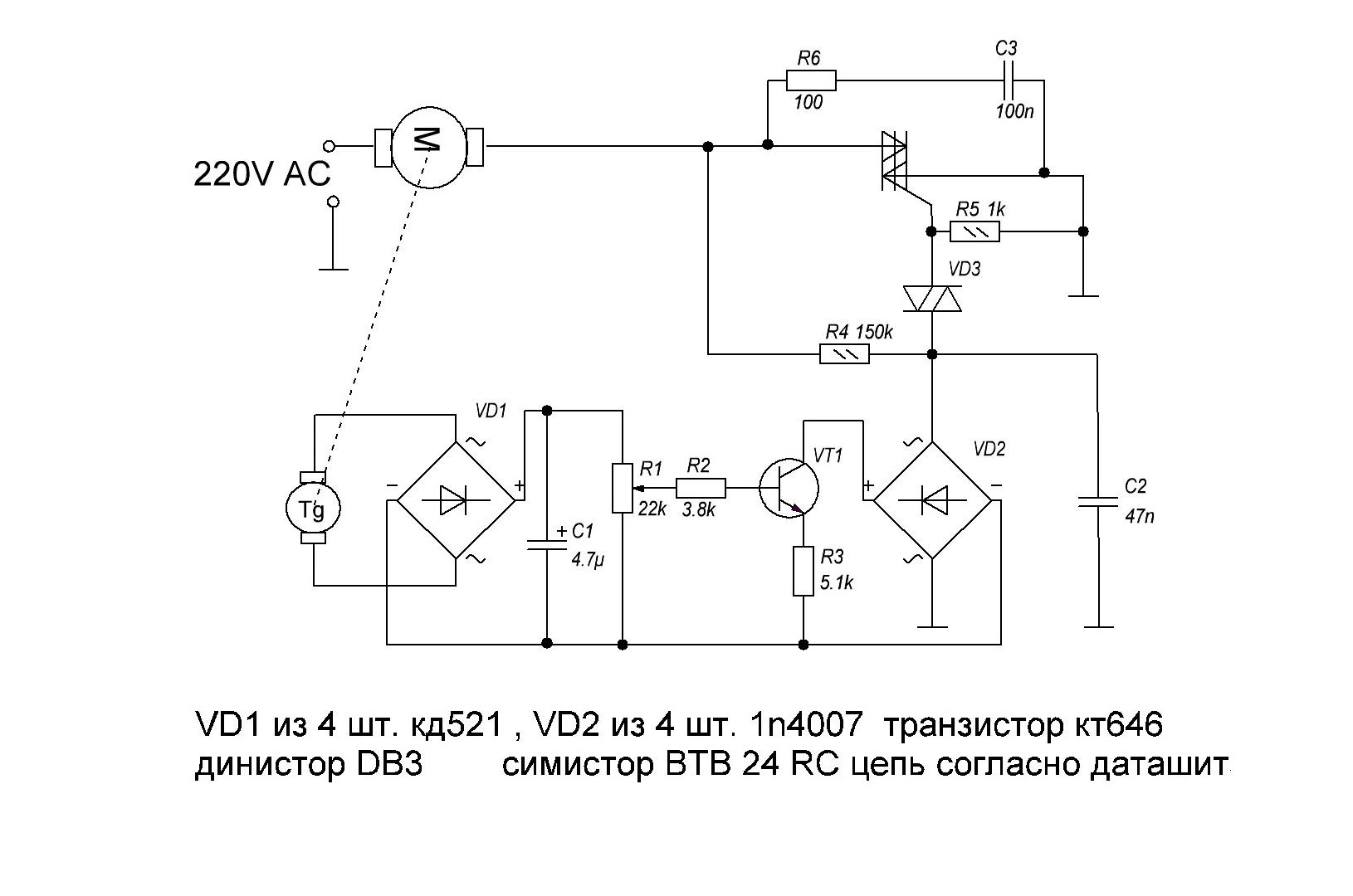 Регулятор оборотов электродвигателя: как сделать 67
