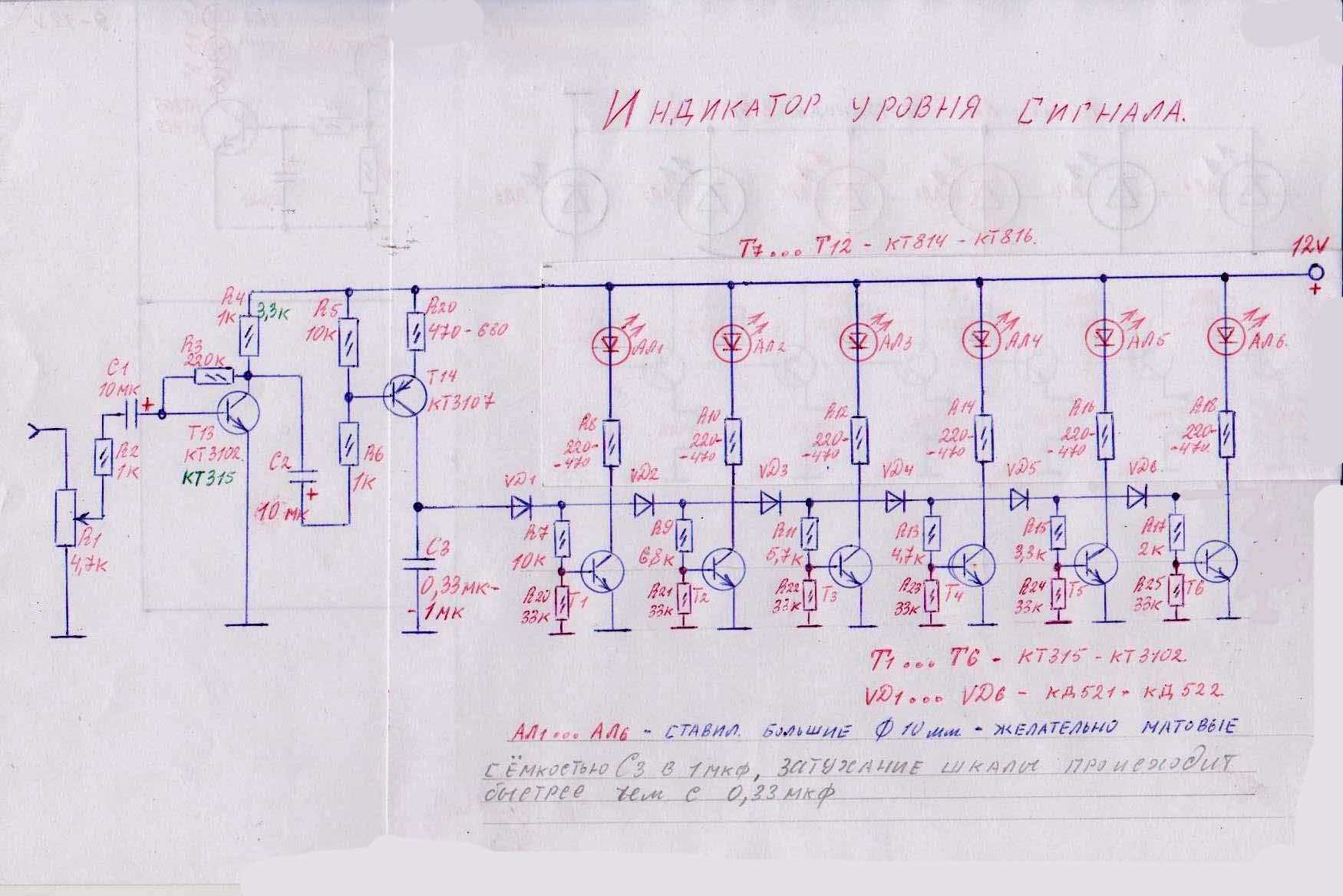 Схема самодельной цветомузыки на светодиодах