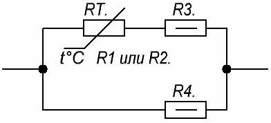 Эквивалентная цепь RomanX .JPG