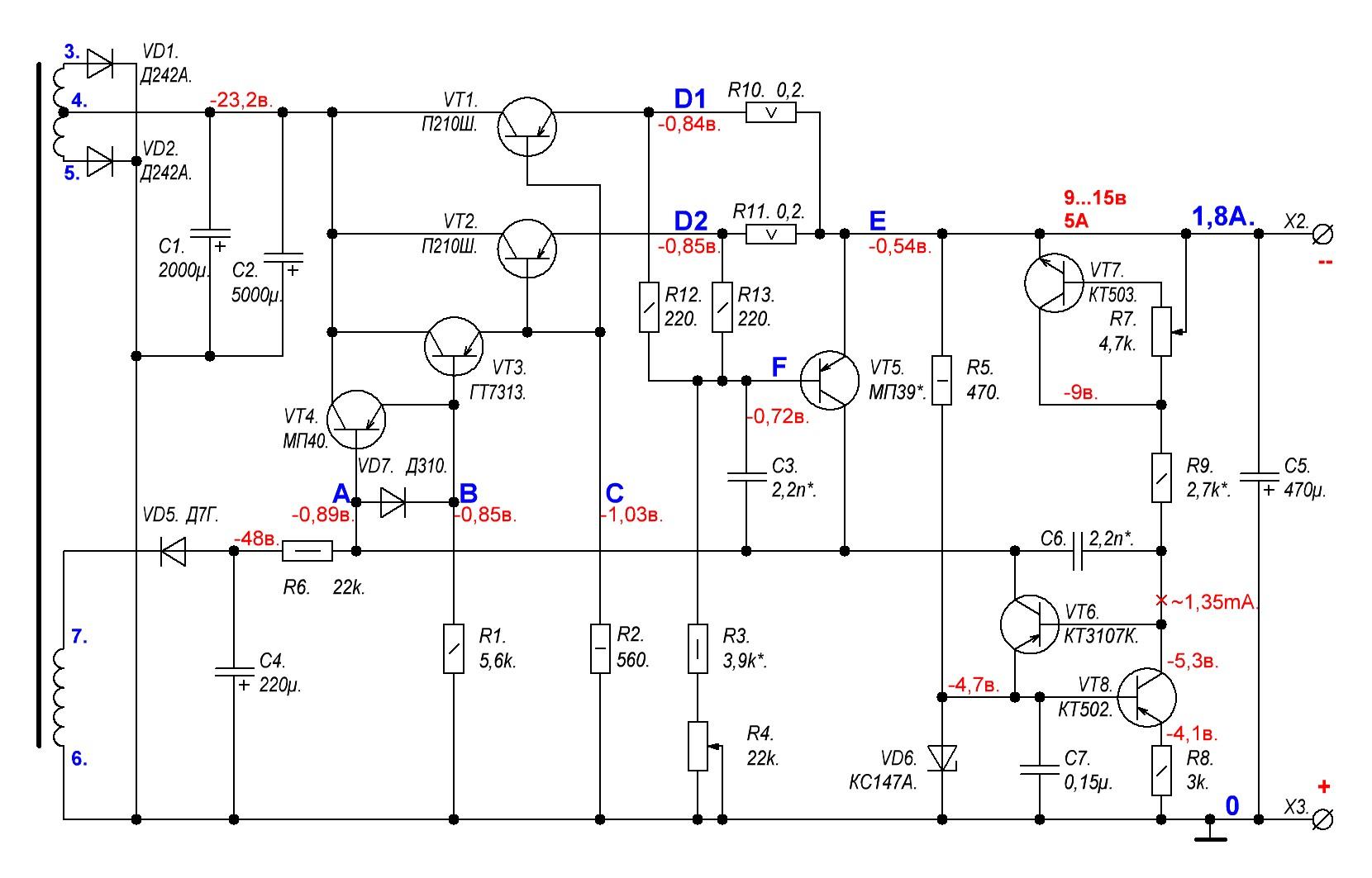 Схема тст-12-5 ремонт