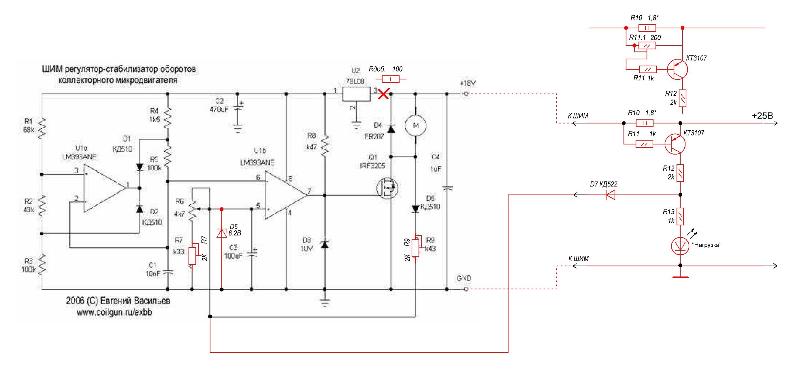 Схема плавного пуска электродвигателя 12в
