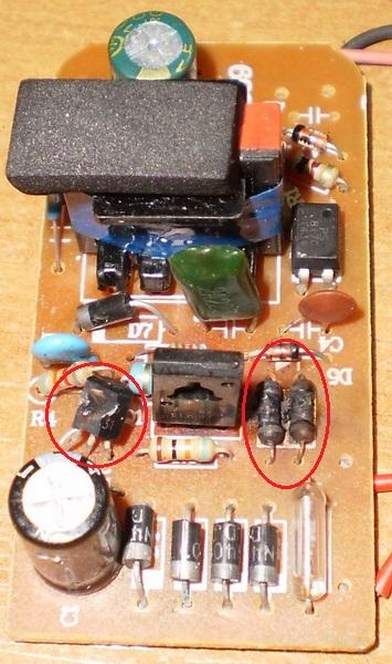 Адаптер PCB.JPG