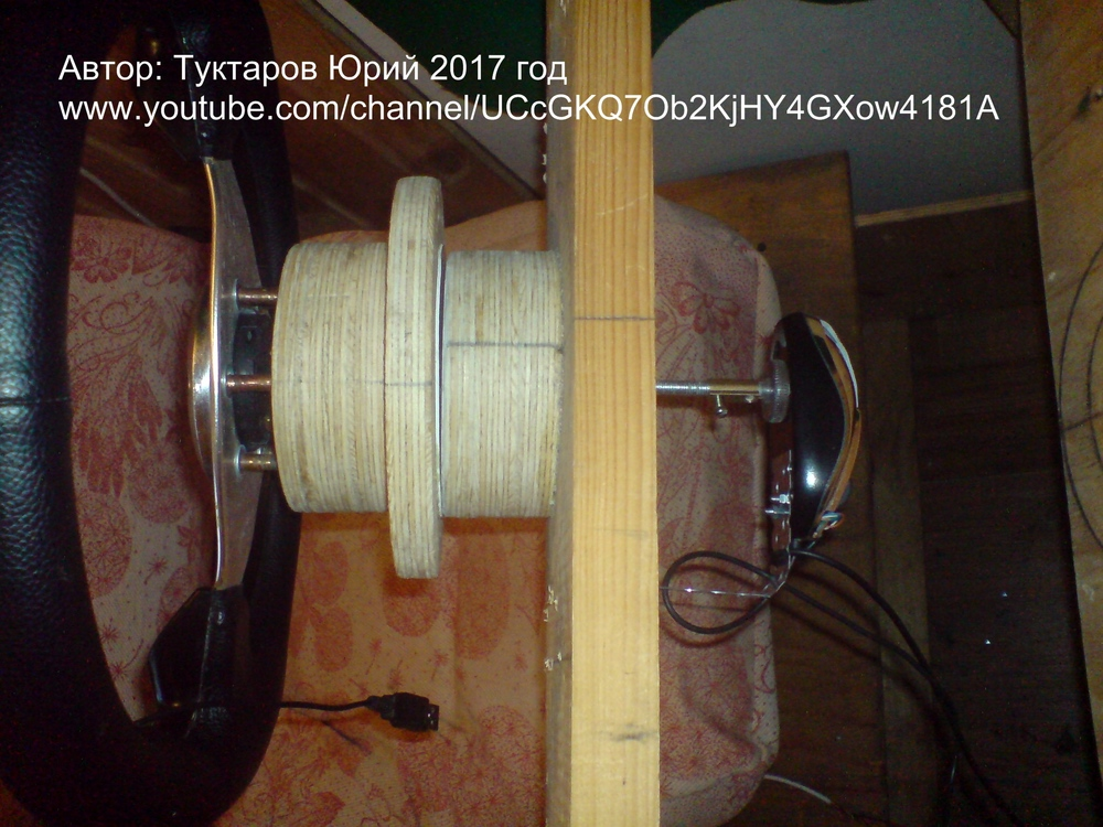 DSC03915a.jpg