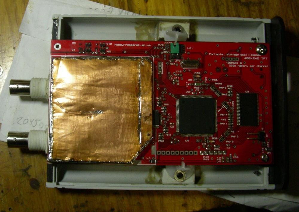 DSCN1218.JPG