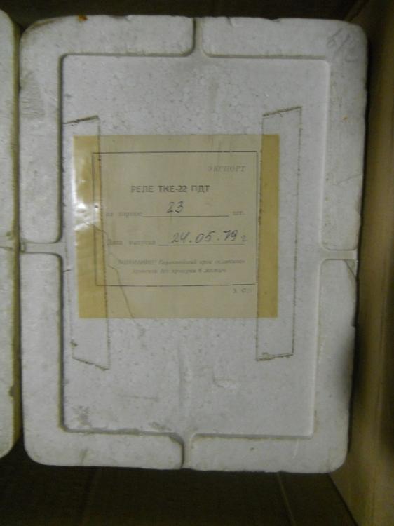 DSCN4502.JPG