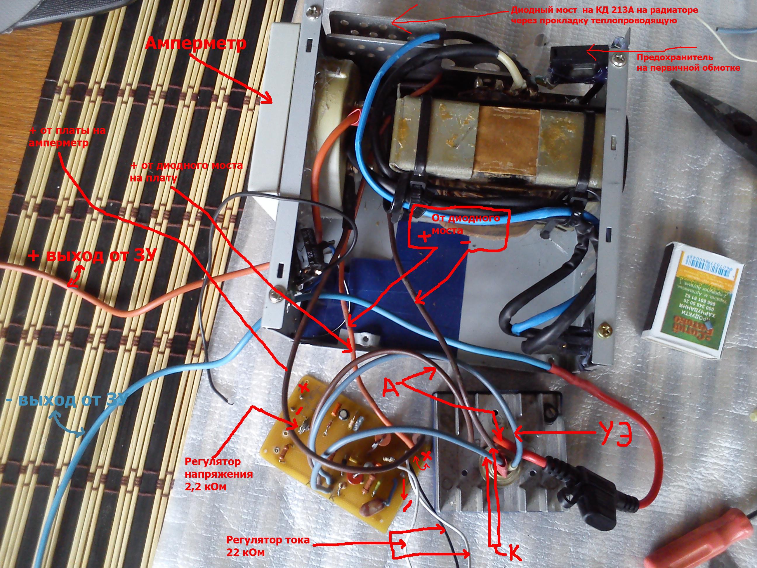 схема зарядного устройства на одном тиристоре