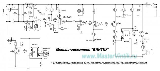 Схемы металлоискателей своими руками на микросхемах - Tuningss.ru