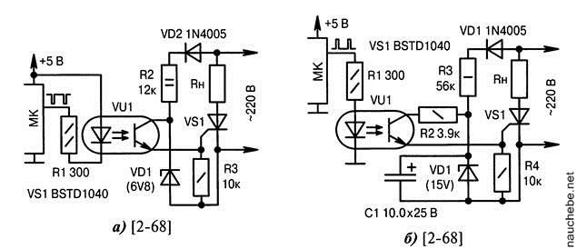 MicroControllerCircuitsVS_image245.jpg