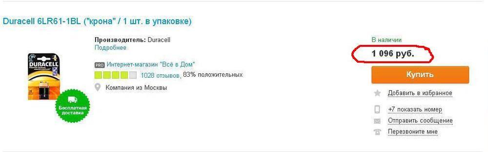 echPn_croper_ru.jpeg
