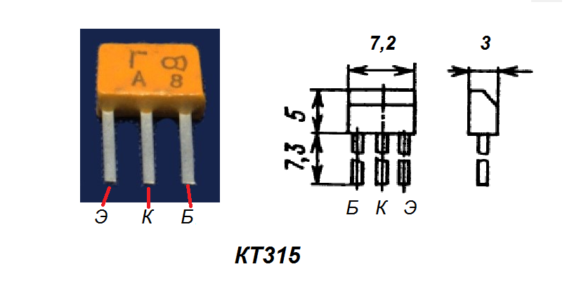 kt315.png