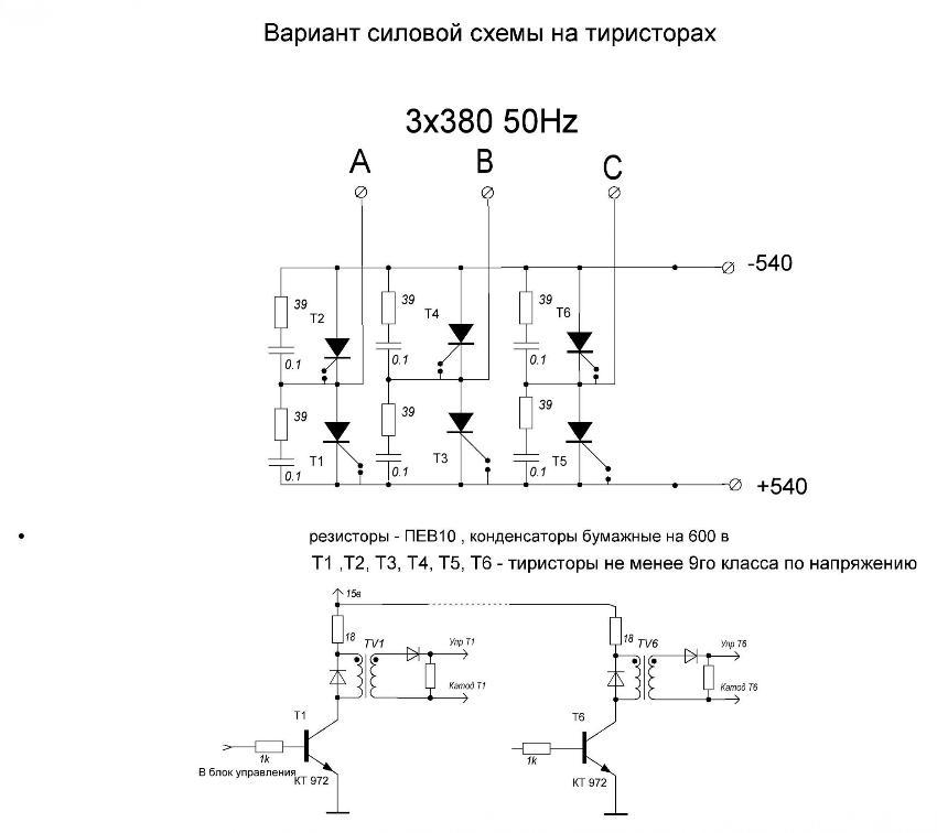 Тиристор т 25 схема включения