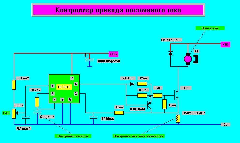 контроллер привода.JPG