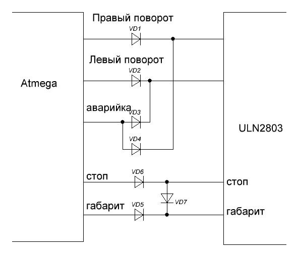 диодный комутатор.JPG