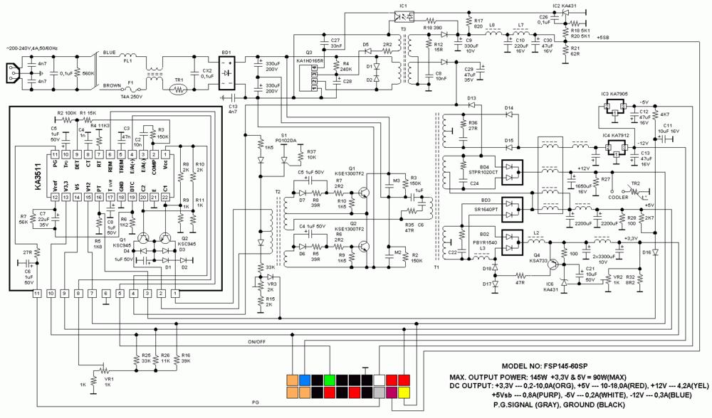 схема 3511.png