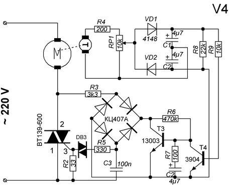 Схема регулятора V4.JPG