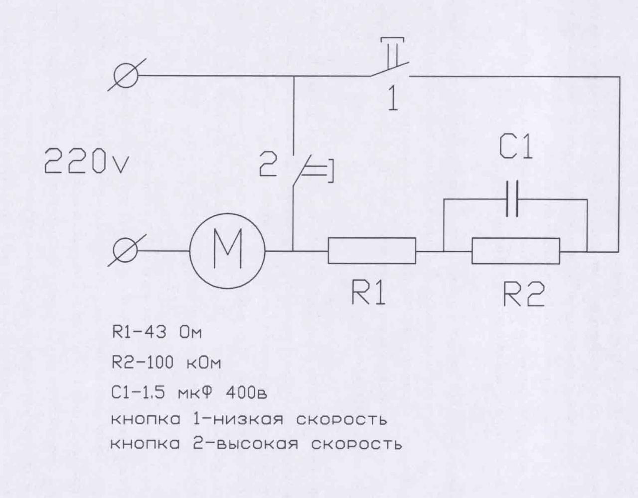Схема бытового напольного вентилятора