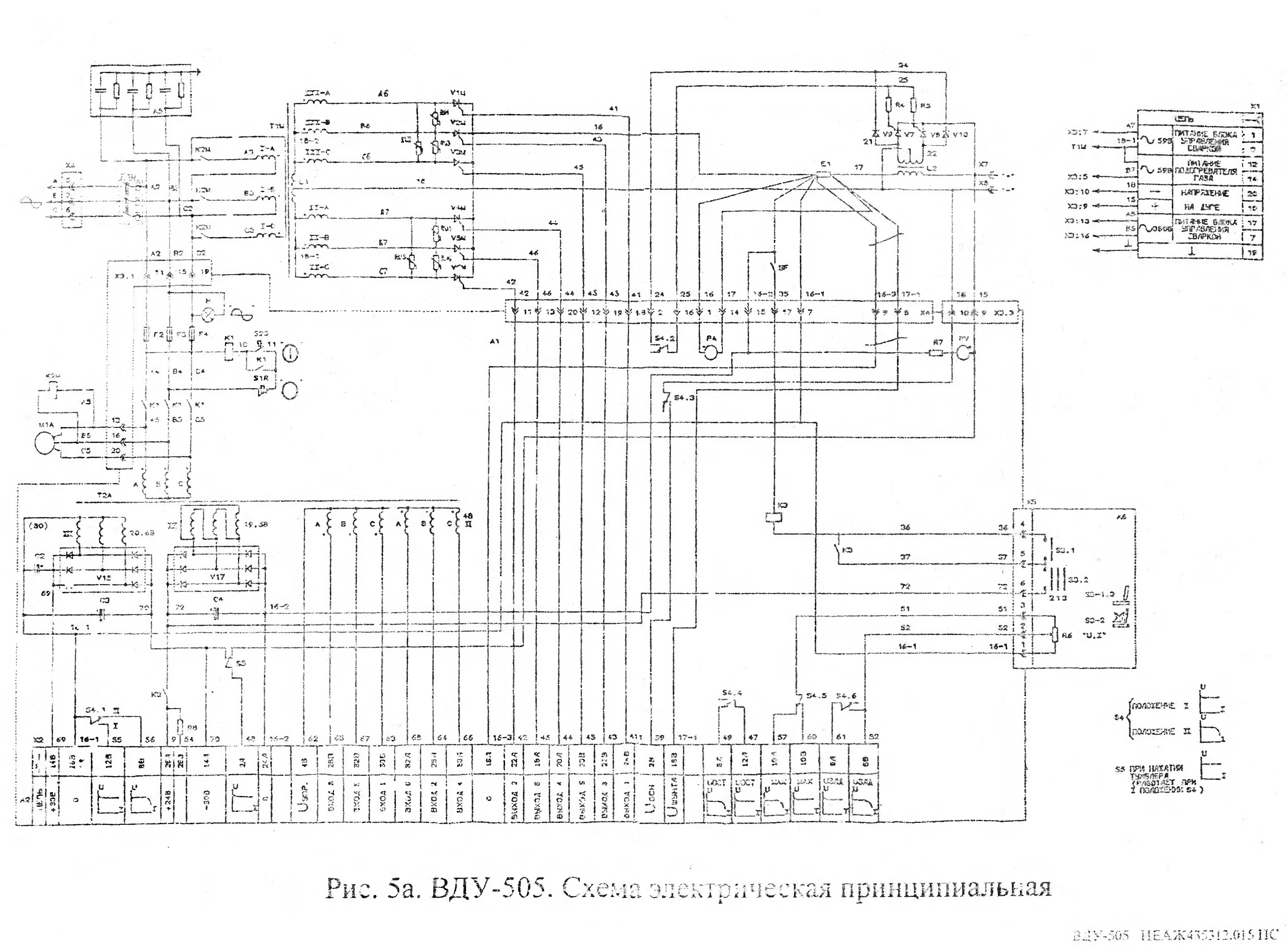Схема сварочного аппарата вду-306