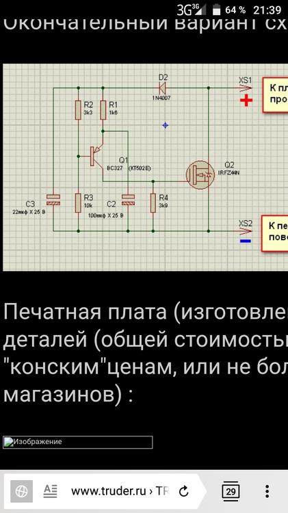 Screenshot_20170311-214038.thumb.png.b02a3d1764db71c4cc696a1314faa567.png
