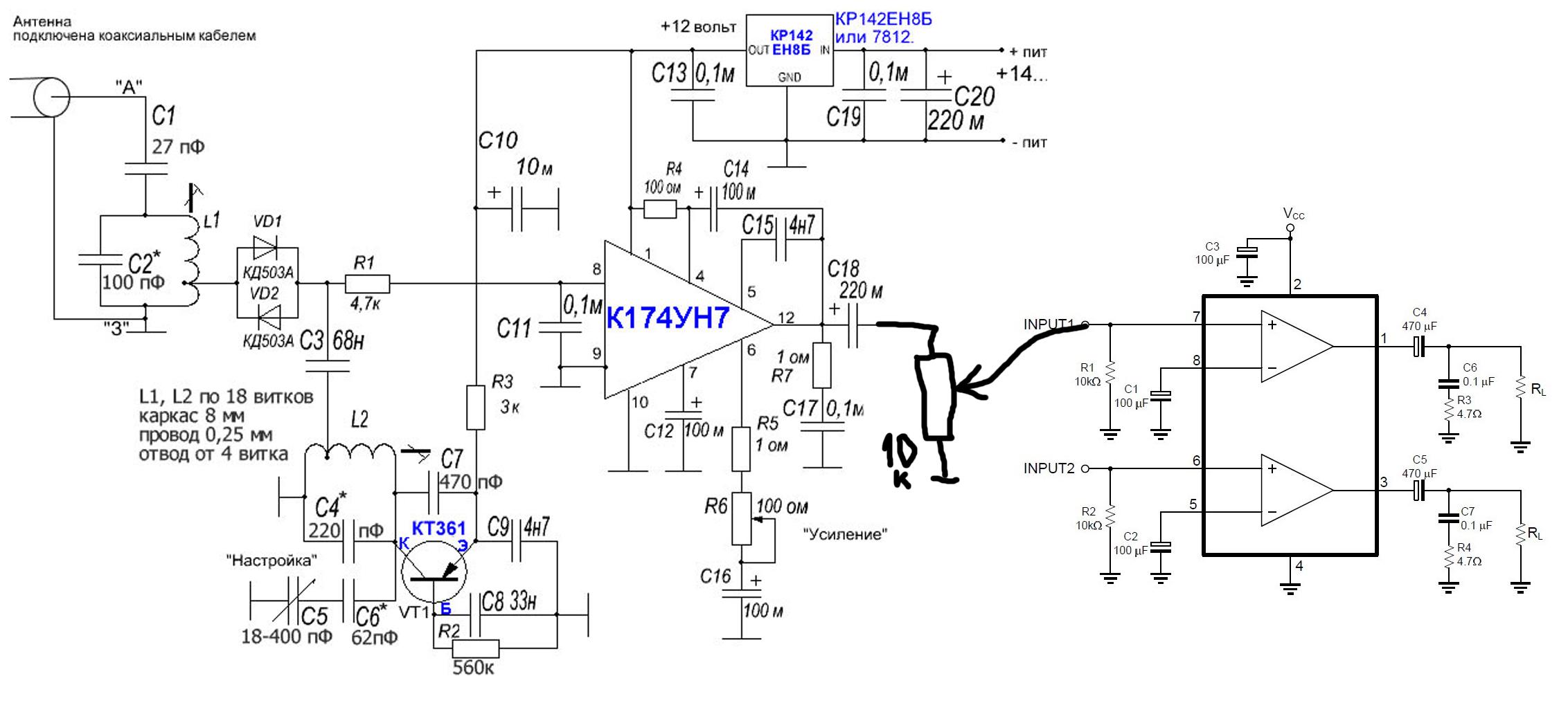 Схема блока питания антенных усилителей