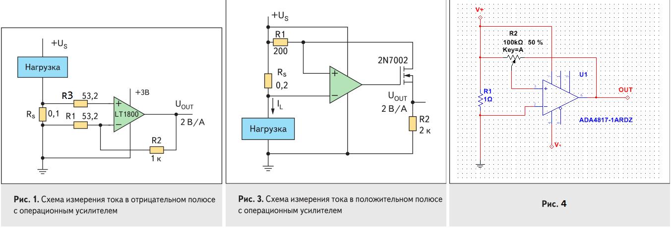Схема преобразователь токового сигнала