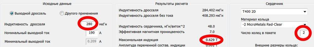 00мянный.jpg
