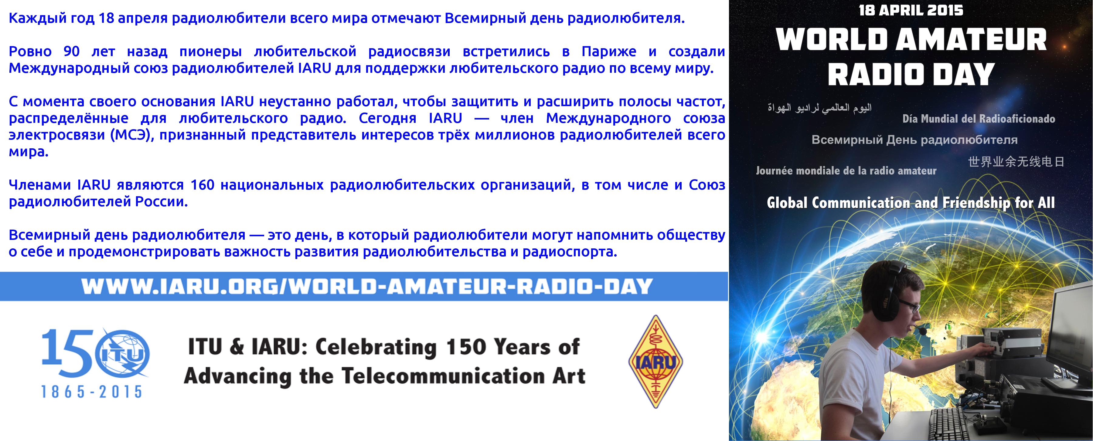 Главная страница - Радио-3 3