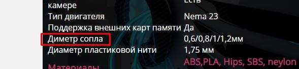 Screenshot_4.jpg.c6942e958f8cf9e7a1271b3b4cfb2b11.jpg