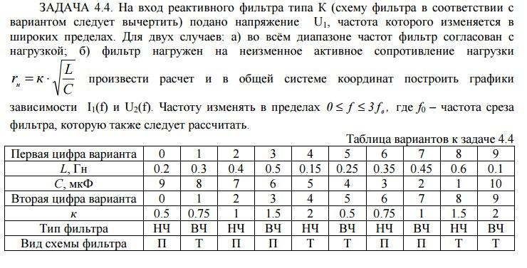 Решение задач вакансии решение всех задач по начертательной геометрии