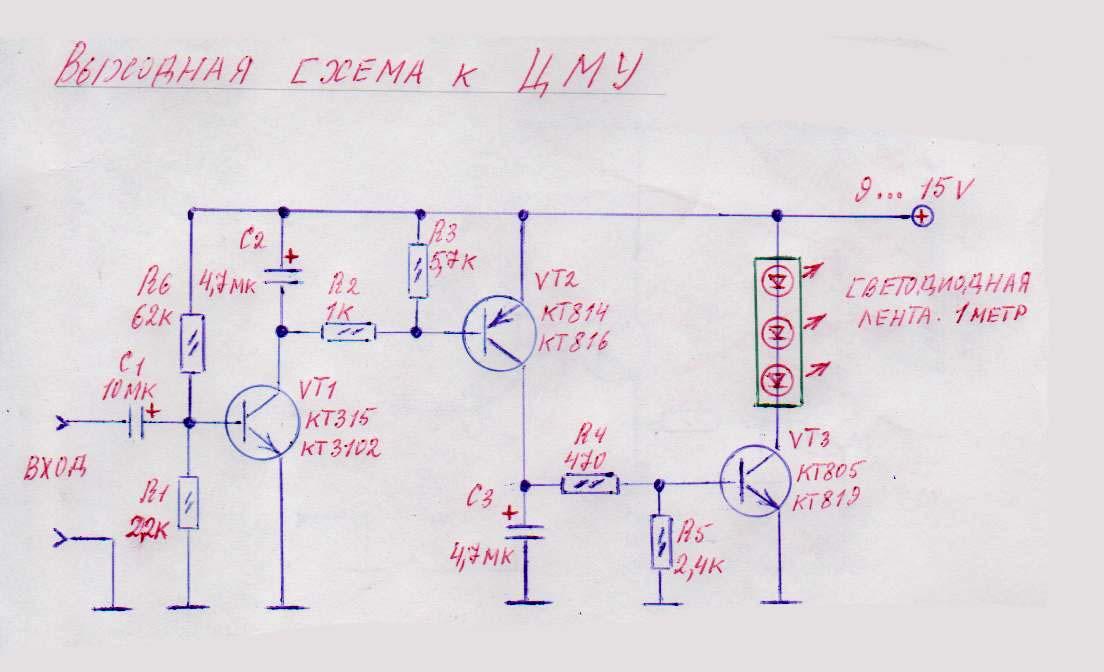 Переменный резистор своими руками   Схема цветомузыки своими руками для изготовления 34