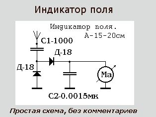 post-53-1239385162.jpg
