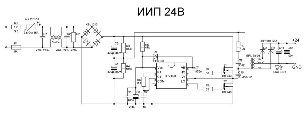 ИБП 24 В.JPG