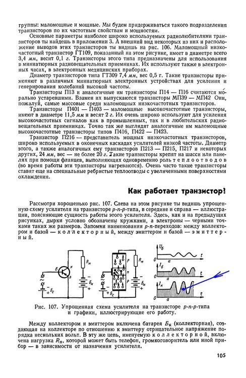 p0106 [1600x1200].jpg