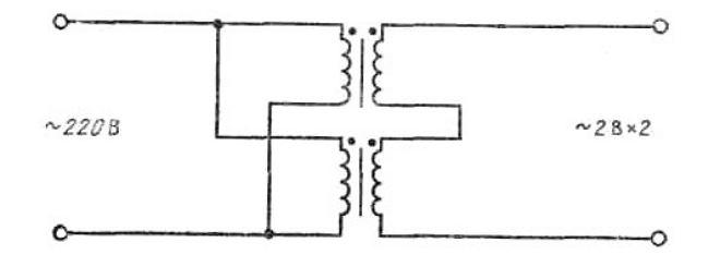 транс2.jpg
