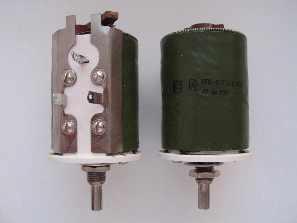 ППБ-50Г13 47Ом.JPG