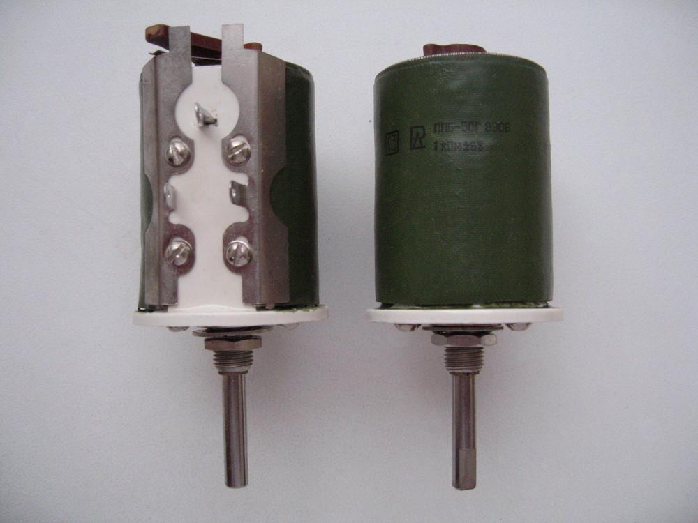 ППБ-50Г 1кОм.JPG