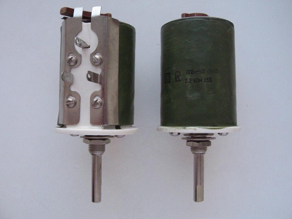 ППБ-50Г 2,2кОм.JPG