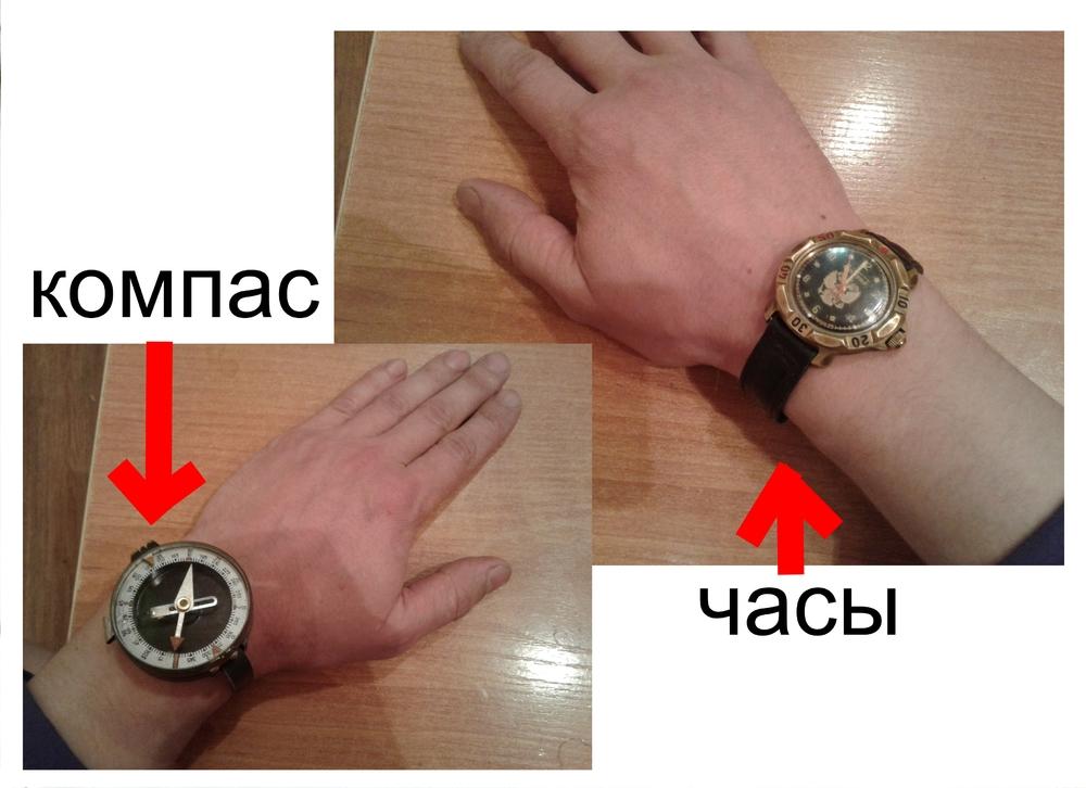 руки 2.jpg