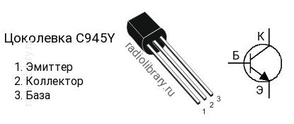 c945y-pinout.jpg