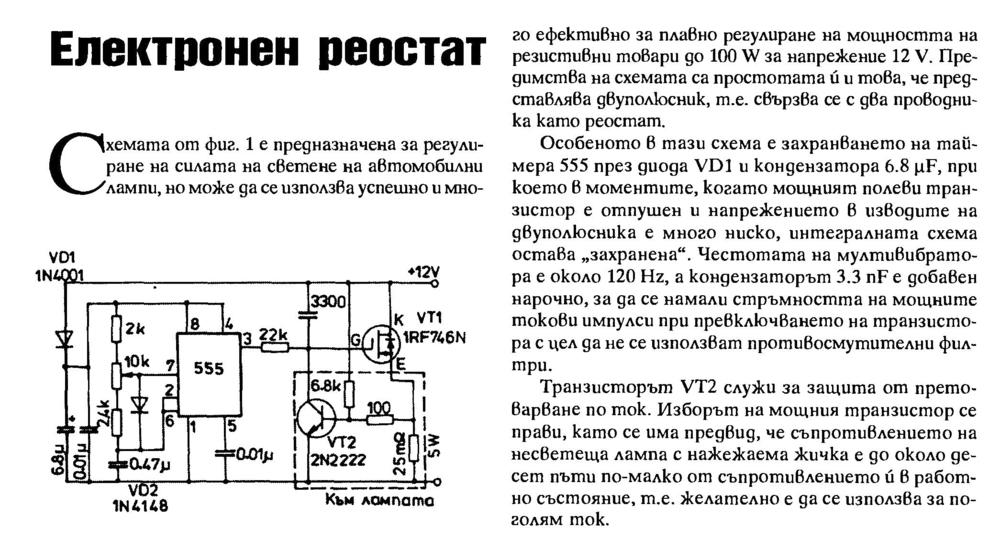 rte-2001-10_22.jpg
