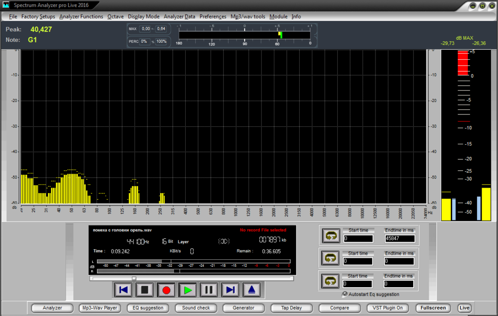 спектрограмма помехи орели 2.PNG