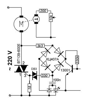 Схема регулятора LED.JPG
