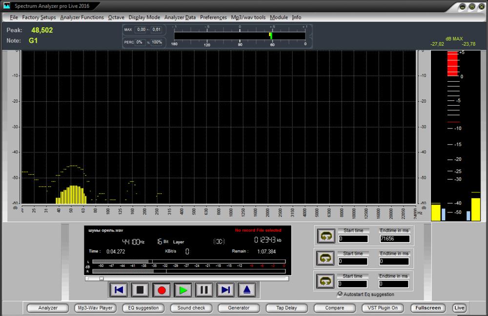 спектрограмма помехи орели 4.PNG
