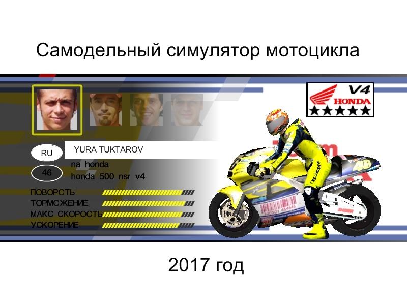 банер мотоцикл1.jpg