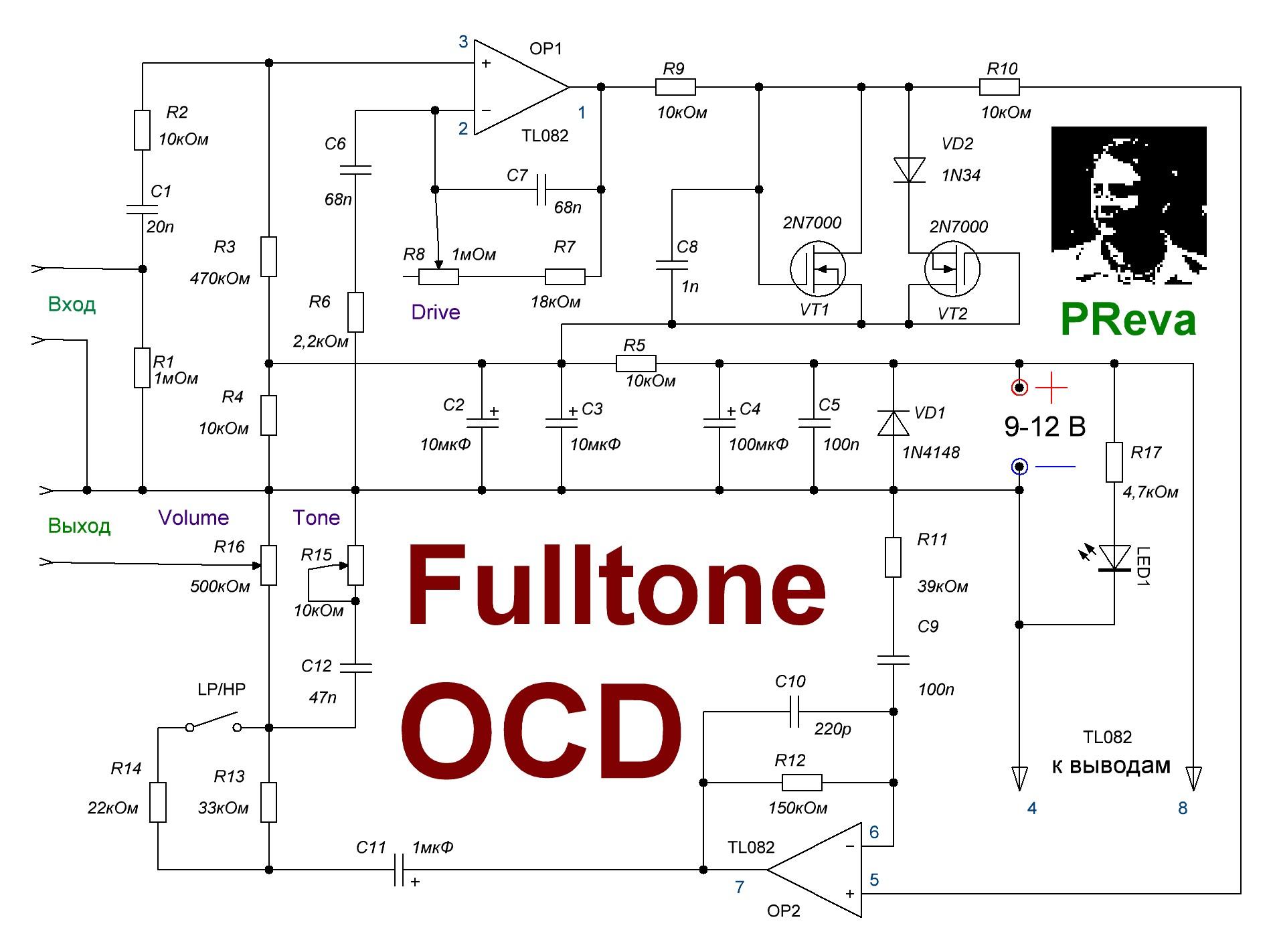 Ocd overdrive схема