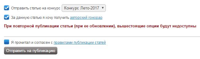 ptichka.png