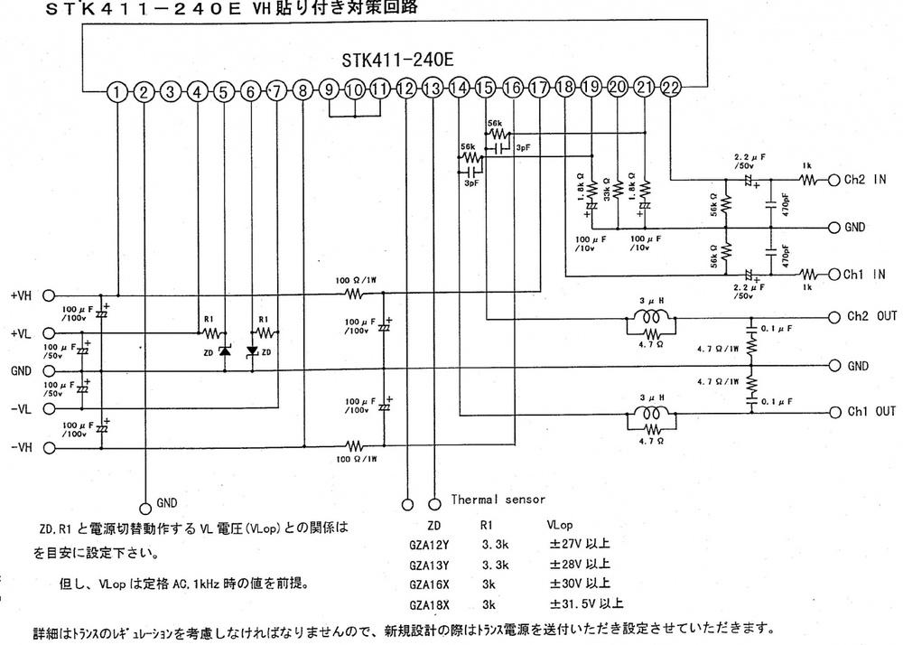 stk411-240e_004.jpg