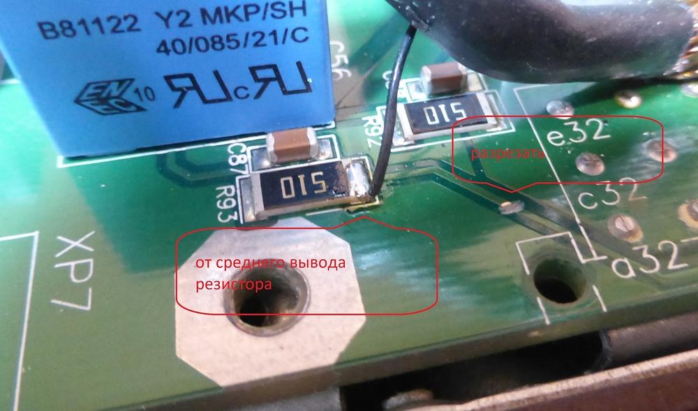 2.thumb.jpg.6a8f0fd3535a9d2a6b56de1e132cee57.jpg