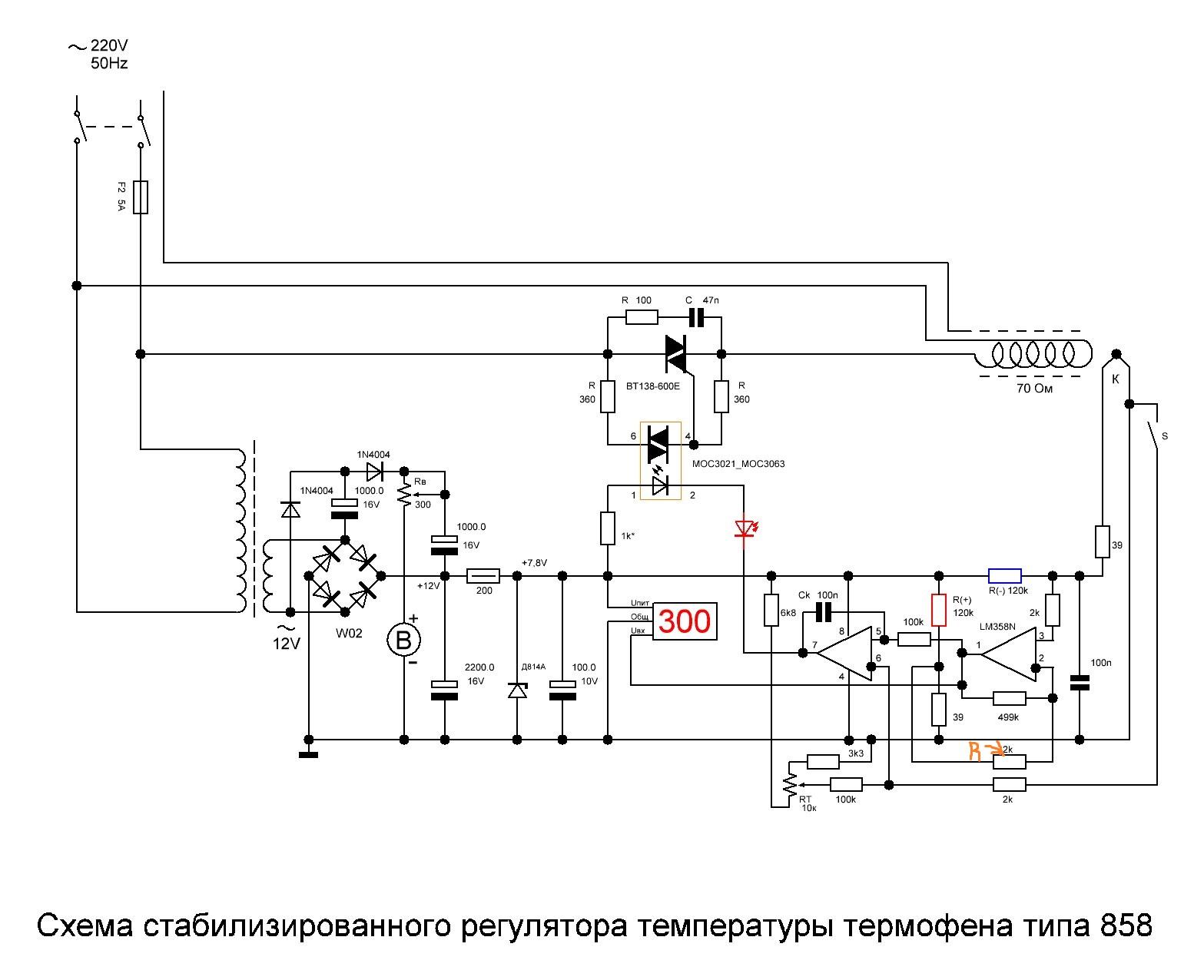 Паяльный фен своими руками простая схема с цифровой индикацией 49