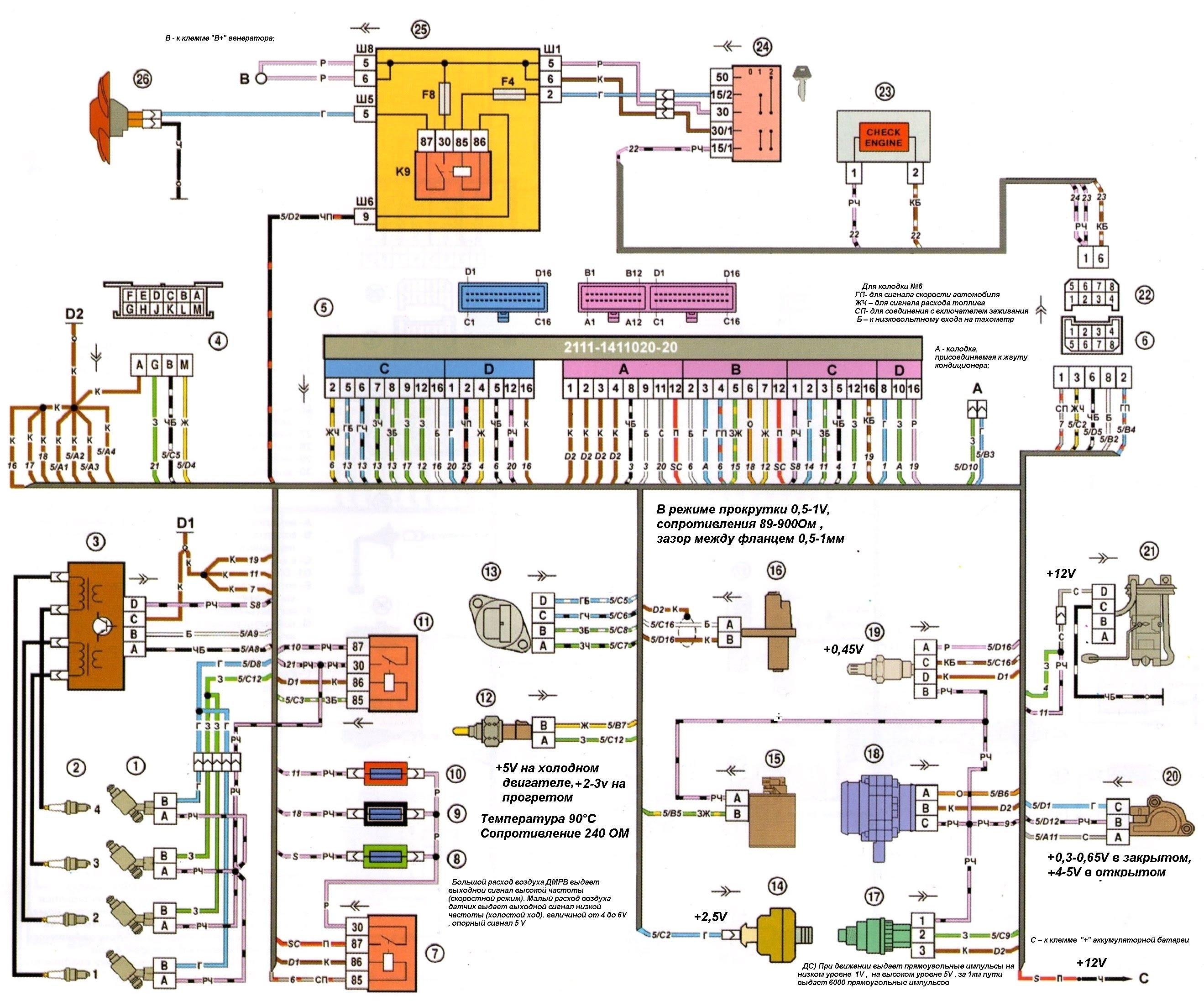 Электрическая схема лямбда зонда фото 830