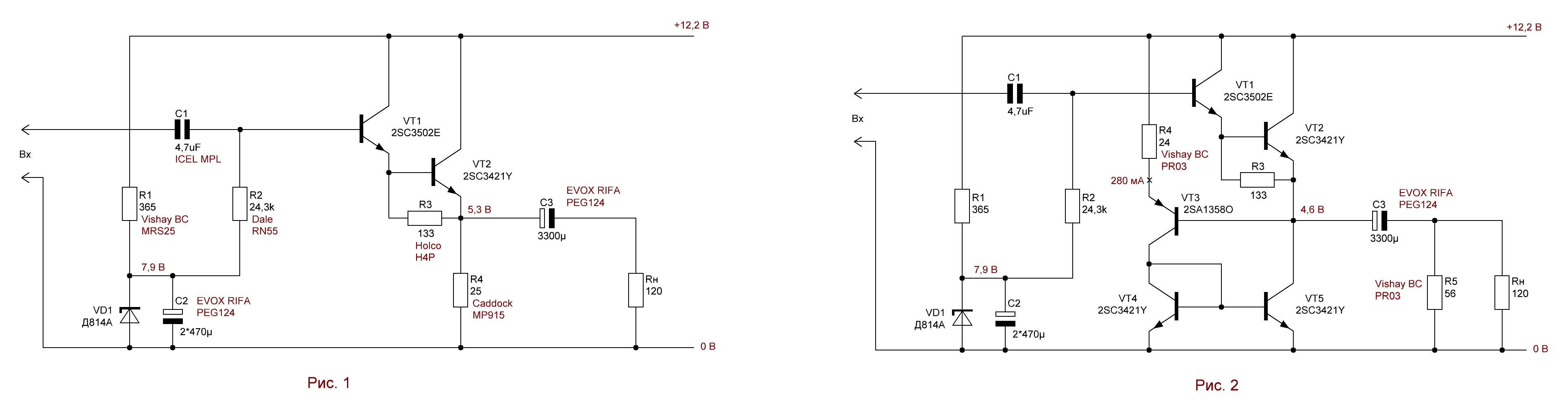 Схема для тока амперметром